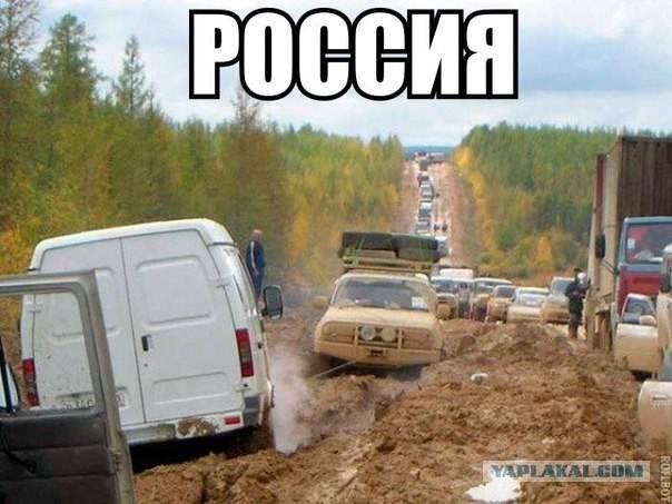 ロシアの日常風景がアホすぎる写真