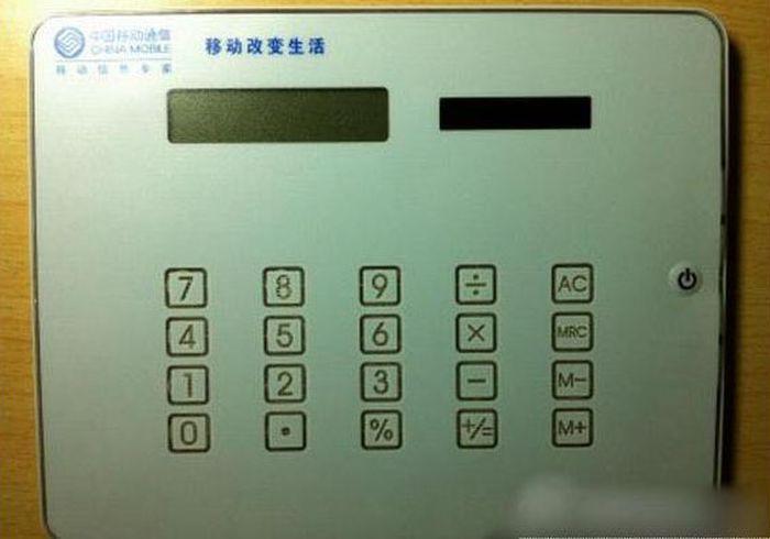 中国のイベントで配布されたタブレット